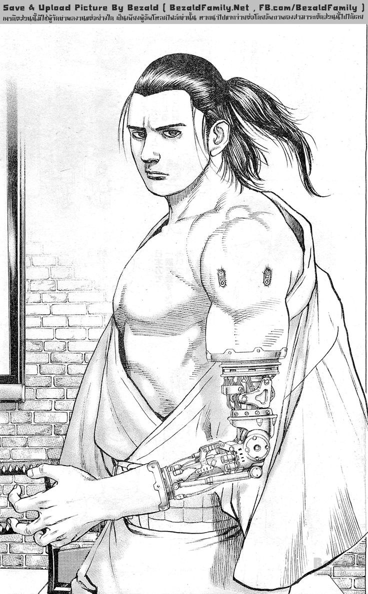 BEZALD FAMILY - International Manga Website - Rūnin-The RONIN in the Ruined City [SARUWATARI Tetsuya] Ch.2 [RAW] Chapter 2 - Rūnin-The RONIN in the Ruined City [SARUWATARI Tetsuya] - BEZALD FAMILY - International Manga Website