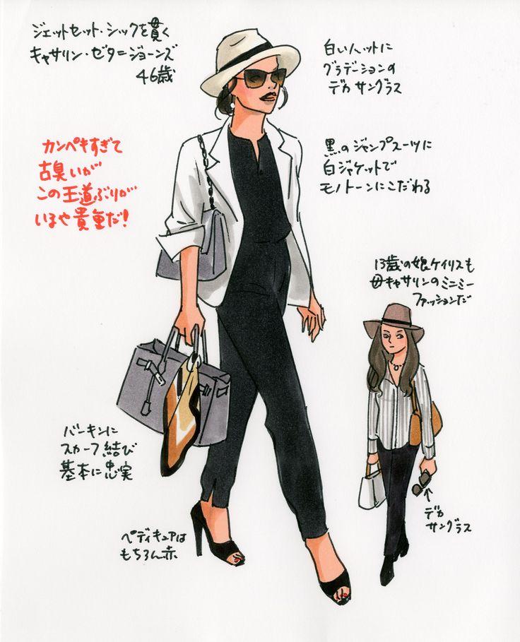 【SPUR】[vol.15]女優スタイルの王道を行くキャサリン・ゼタ=ジョーンズ。空港ファッションだっていつでも完璧!…