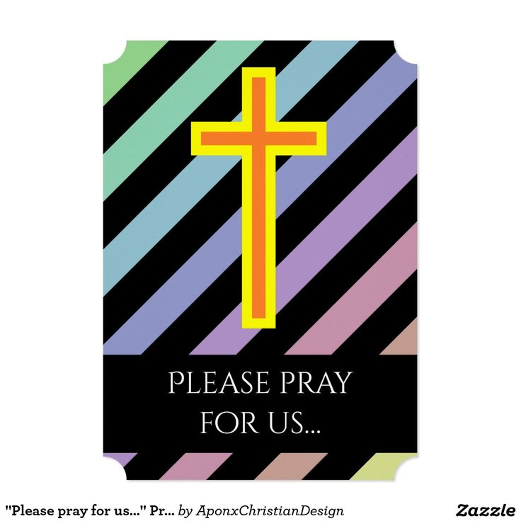 """""""Please pray for us…"""" Prayer Request Card"""