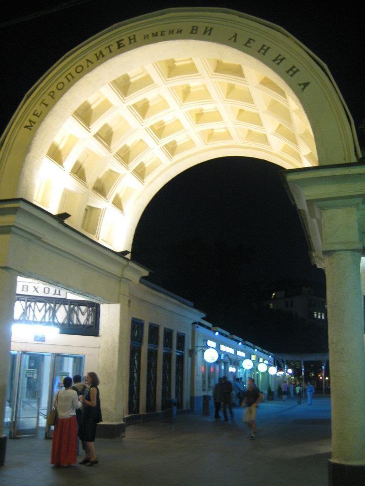 Kropotkinskaya by night