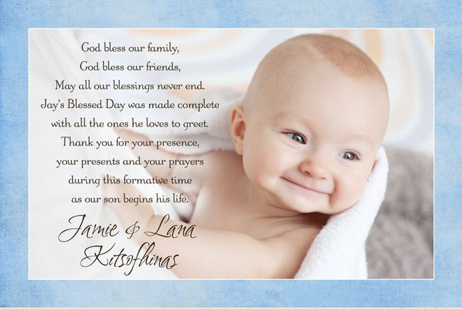 Blessed Baby Photo Thank You Card - Christening Baptism