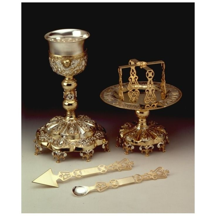 Chalice set embossed gold and silver plated with 450ml sterling silver cup.