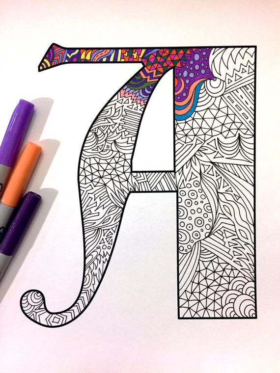 8.5x11 PDF coloring page of the uppercase letter A - inspired by the font Deutsch Gothic  Fun for all ages.  Relieve stress, or just relax and have fun using your favorite colored pencils, pens, watercolors, paint, pastels, or crayons.  Print on card-stock paper or other thick paper (recommended).  Original art by Devyn Brewer (DJPenscript).  For personal use only. Please do not reproduce or sell this item.  HOW TO DOWNLOAD YOUR DIGITAL FILES…