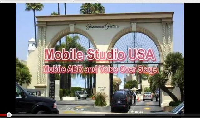 adr stage, Additional Dialogue Recording --> www.mobilestudiousa.com/adr-2