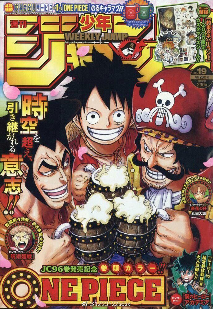 one piece weekly shonen jump anime one piece anime manga one piece