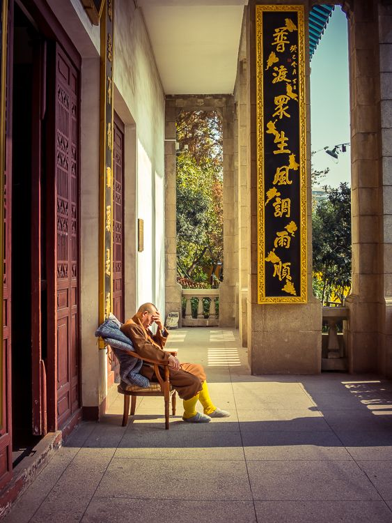 Temple Baotong à Wuhan