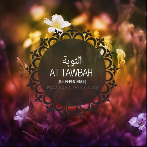 At Tawbah Surah graphics