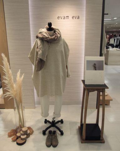 diary / evam eva|kondo knit co.,ltd