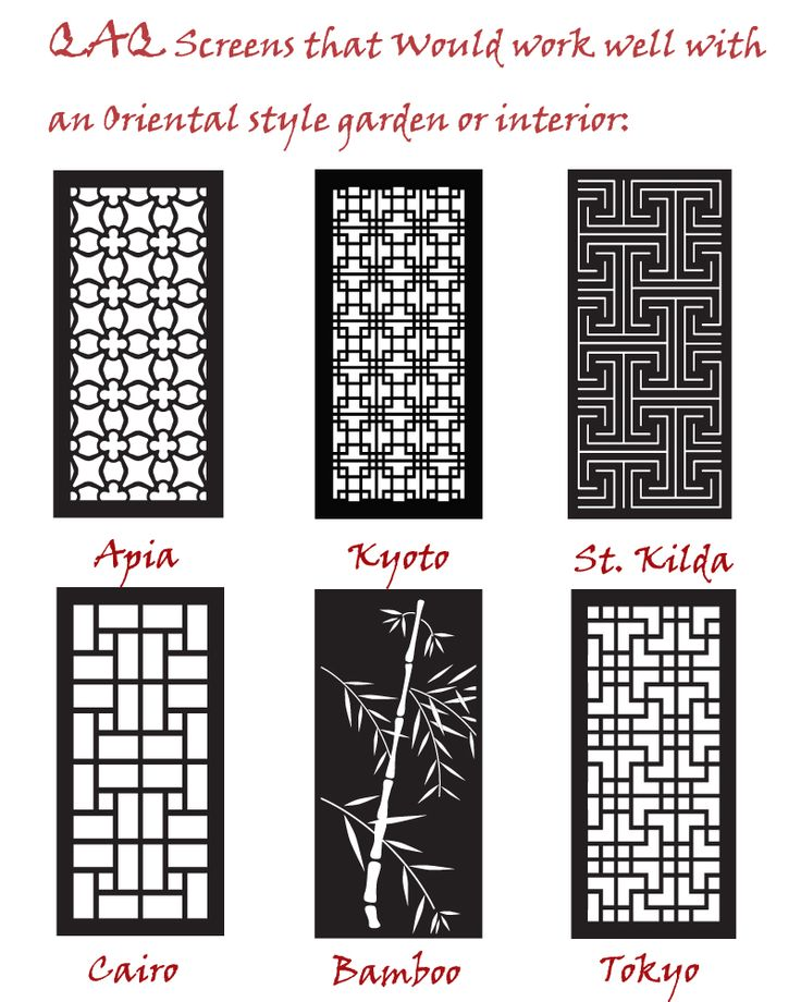 Decorative screens and panels that we sell that would suit a Chinese/Japanese/Oriental style garden or interior. ~QAQ