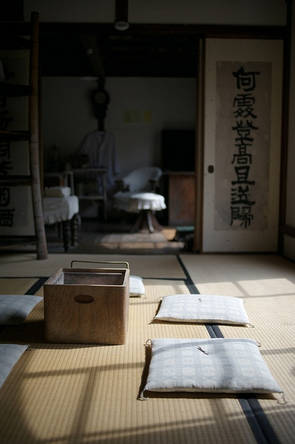 beautiful Japanese style. Pillow. Japanese cushion. Tea. Tatami mat