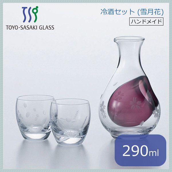 【ギフト】東洋佐々木ガラス 冷酒セット(雪月花) (G604-M51) [和風 迎春 ハンドメイド][日本製]