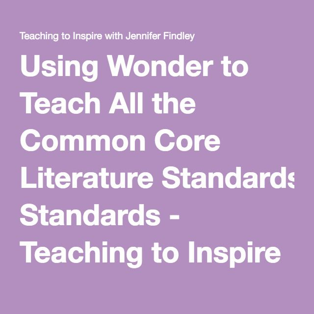 Using Wonder to Teach All the Common Core Literature Standards - Teaching to Inspire with Jennifer Findley