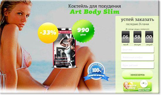 """Каталог товаров,Интернет Магазин """"МАГИЯ"""", каталог товаров +и цены,сайт каталог товаров, подарки к каждому заказу, без предоплаты"""