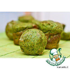 Зеленые маффины с сыром