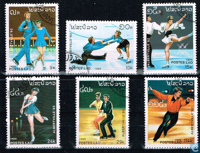Postage Stamps - Laos - Olympic Games