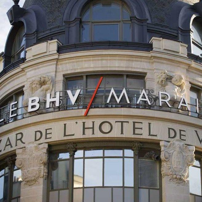 No BHV Marais (Bazar de L'Hôtel de Ville) você encontra praticamente qualquer coisa que precisar! Moda, sapatos, artigos de cozinha, comida, malas, brincos, bicicletas, papelaria, movéis de design, furadeira, balinhas, almofadas, detergente…. #shop #dicasdeviagem #traveltips #dicasdecompra #pinkglobetrotter #compras