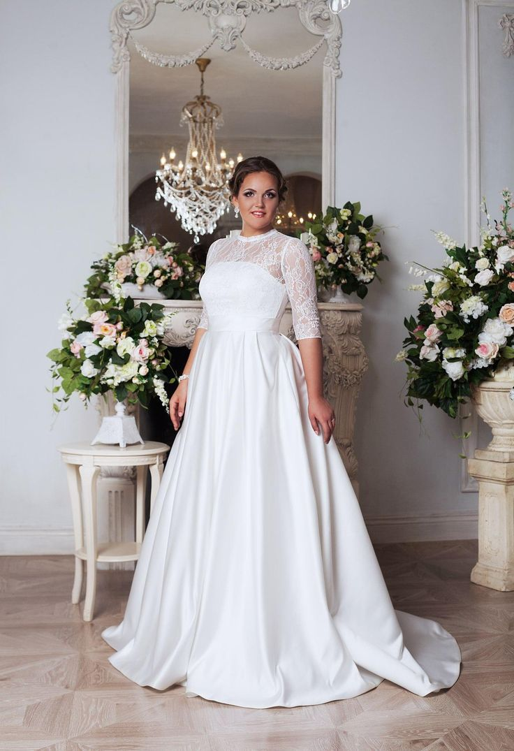 Plus Size Corset Wedding Dresses