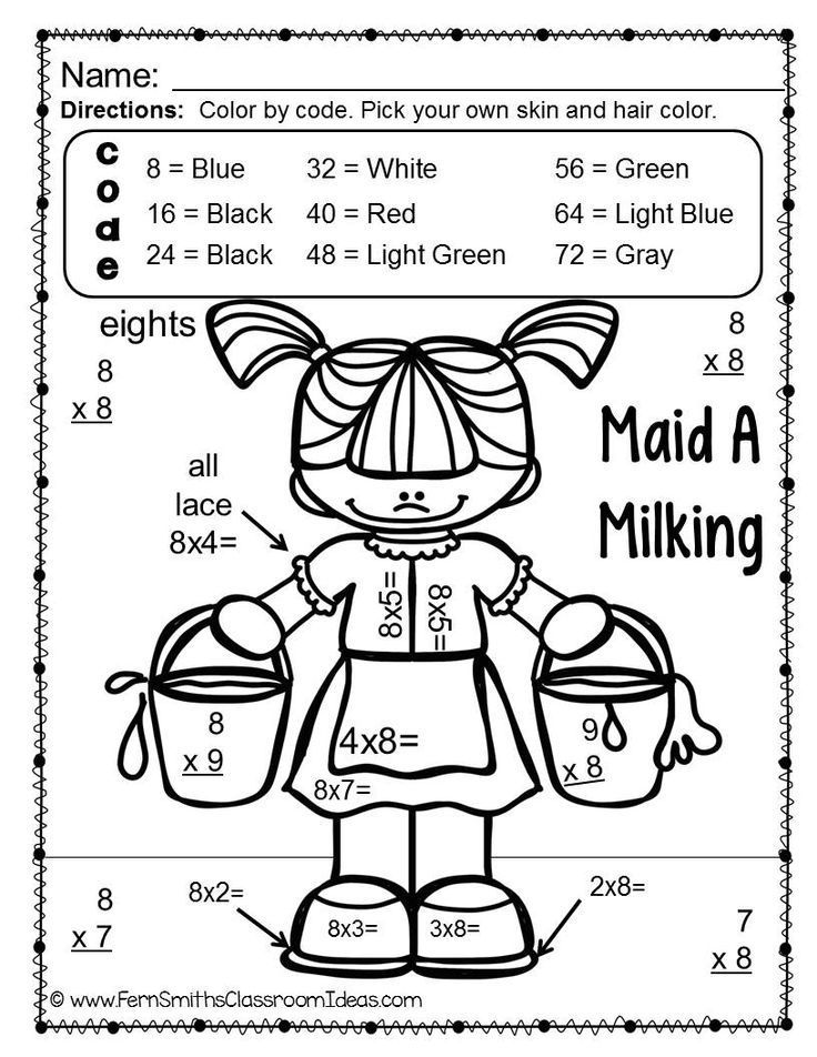 Magnificent Free Printable Math Common Worksheets Grade Subtraction ...