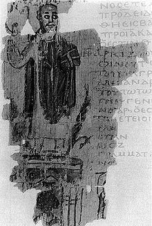 Bibliothèque d'Alexandrie - l'Evêque d' Alexandrie, Theophilius,  une bible en mains