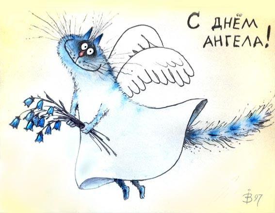 Просмотреть иллюстрацию Открыточка из сообщества русскоязычных художников автора Рина З. в стилях: Классика, нарисованная техниками: Акварель   Тушь.