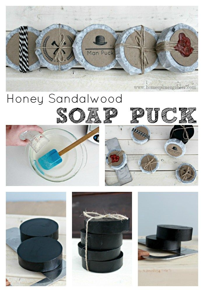 These Honey Sandalwood Soap Pucks make a great gift for a man and can be made in less than 30 minutes and ready in the same day!