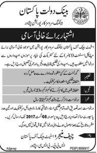 State Bank Of Pakistan, State Bank Of Pakistan Job, State Bank Job 2017, State Bank Of Pakistan Jobs 2017, medical assistant jobs,
