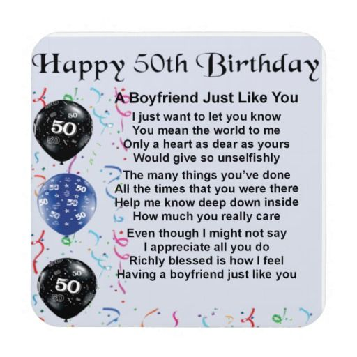 Happy Birthday Poems For Him Cute Poetry For Boyfriend Or: 17 Best Ideas About Boyfriend Poems On Pinterest