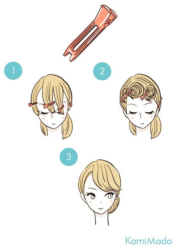 ダブルピンで簡単に♪綺麗な斜め前髪の作り方【イラスト付き】 - Yahoo! BEAUTY