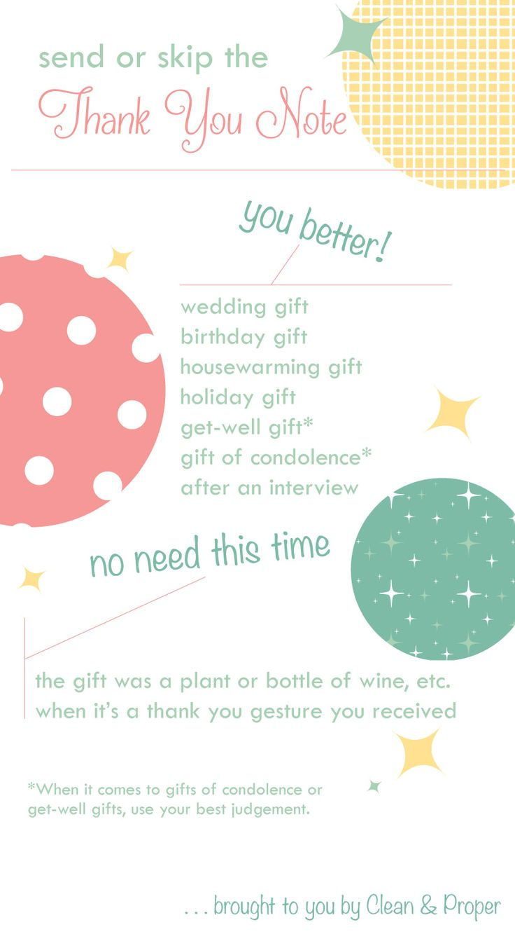 17 best images about thanks thank you gifts know when to send or skip thank you notes etiquette