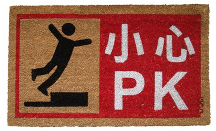 finally found the right doormat