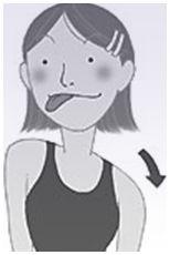 Kogao: уменьшение объемов лица (Хироси Кацуяма)