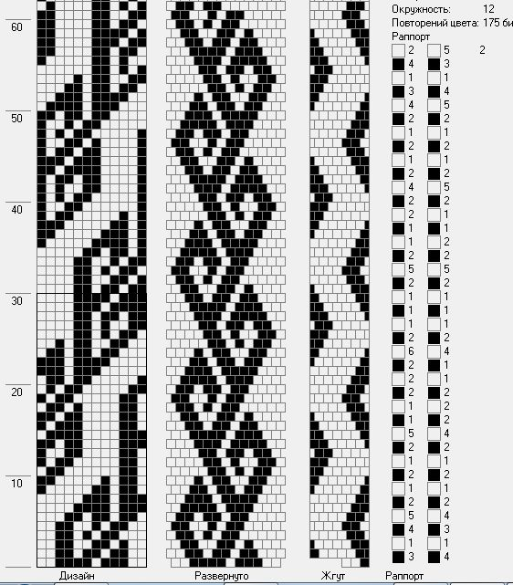 Lbeads: плетенка 12 around