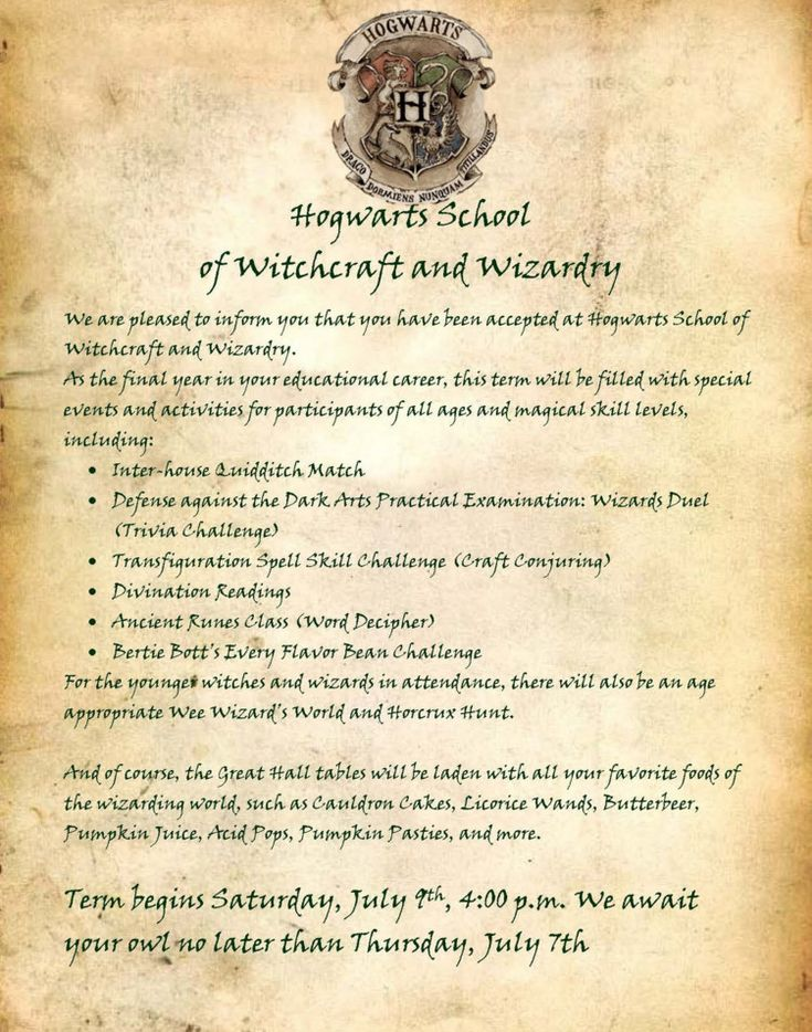 harry potter birthday party invitation wording