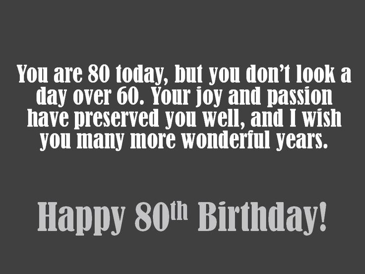 17 best 80th Birthday Quotes – What to Write in 80th Birthday Card