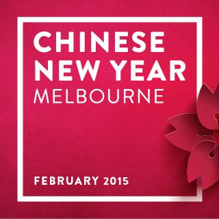 Chinese New Year – About