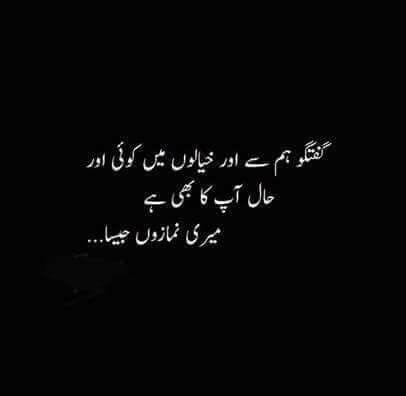 Craft Means In Urdu