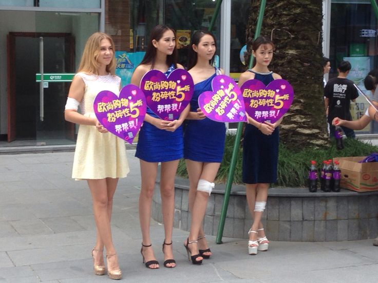 ningbo girls Meet ningbo (zhejiang) women for online dating contact chinese girls without  registration and payment you may email, chat, sms or call ningbo ladies.