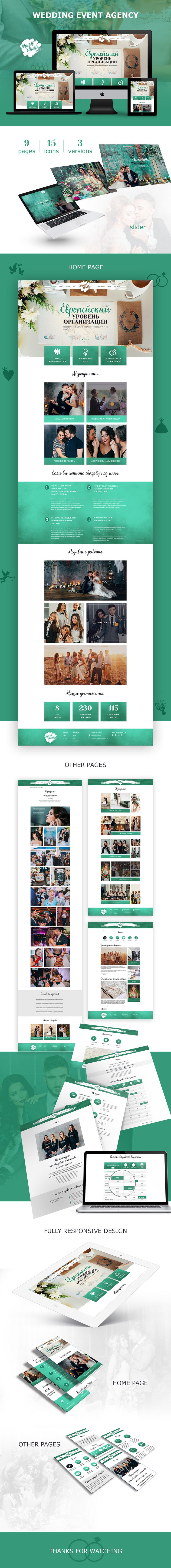 website wedding agency on Behance