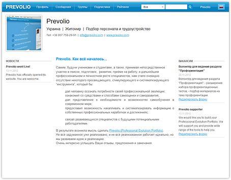Портфолио профессиональной деятельности, тесты на выбор профессии онлайн бесплатно