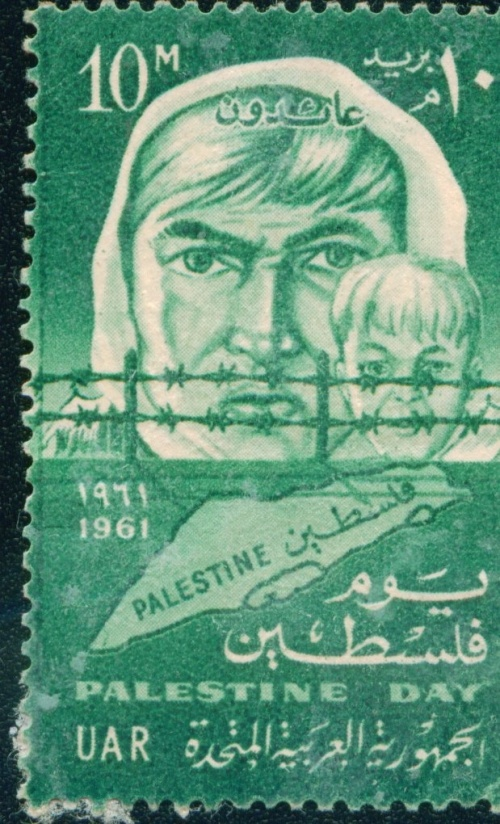 Old stamp from Egypt