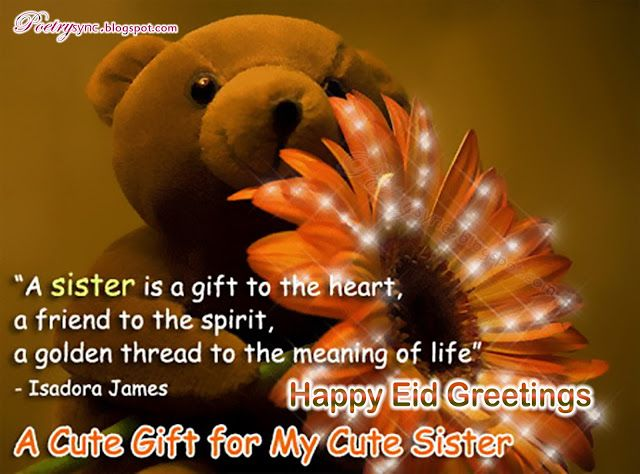Poetry: Beautiful EID Cards for Sister Happy EID Quotes