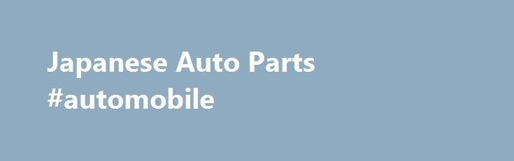 Japanese Auto Parts #automobile http://auto.remmont.com/japanese-auto-parts-automobile/  #japan auto parts # MK Brake Pads Brake Shoes, DIXCEL/PARAUT ZUIKO Brake Discs and Rotors, FIC JBS Brake and Clutch Hydraulic Parts, VIC Filters, GMB/ASAHI/PARAUT AISIN Water Pumps, EXEDY Clutch Discs/Clutch Covers Clutch Kits, GMB/555 SAFETY Suspension Parts, TOKICO KYB Shock Absorbers, OBK Coil Springs, GMB/NSK/NTN/KOYO NACHI Wheel Bearings/Tensioner Bearings Clutch Release Bearings, SUN Timing…