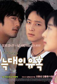 A Wolf S Temptation Movie Online. Han-kyung comes to town to live with her mom. Attracted to her pure charm, the most popular guys Hae-won and Tae-sung fight each other for her.