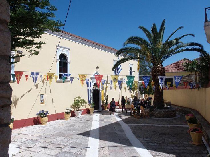 The church of St. George in Spartochori village
