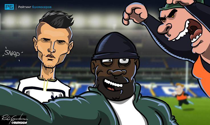В футболе наметился новый тренд - селфи с игроками на поле. Сегодня к нам в руки попало селфи с Эриком Ламелой!