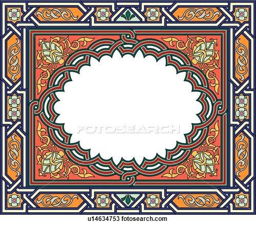 Horizontal rectangle Arabesque frame
