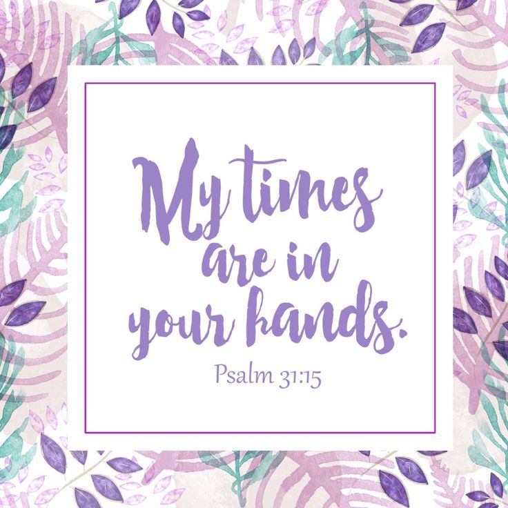 Psalm 31:15 My times are in your hands. This png word art is part of the Persevere Bible Quote collection from Baer Design Studio. #bibileverses #Psalm31 #biblejournaling #trustinggod #quotes #BibleVerse