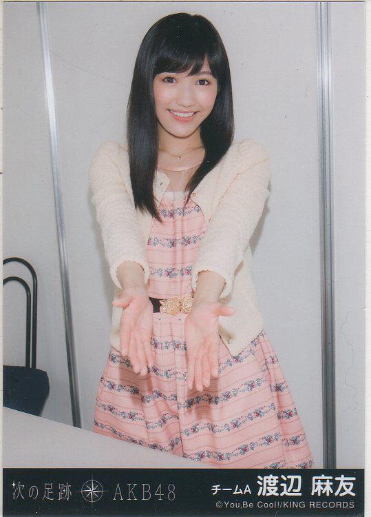 Mayu Watanabe:  Yes, your hands look clean and now you are ready for lunch ... you are a GOOD GIRL ... yes you are ... yes you are ...