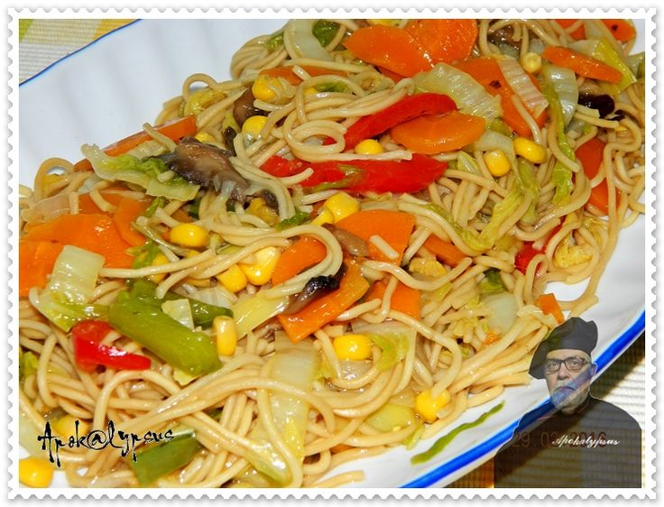 Chow-Mein de Legumes com Molho de Ostra – Recipes by Apok@lypsus