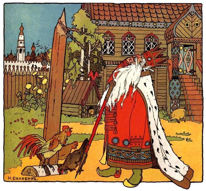 Царевна-Лягушка - иллюстратор Иван Билибин.